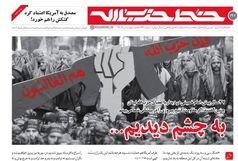 حزب الله لبنان وعده امام خمینی را محقق کرد
