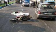 قاتل دو چرخ باز قربانی گرفت