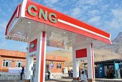 صدور مجوز ایجاد 15ایستگاه CNG جدید در سیستان وبلوچستان