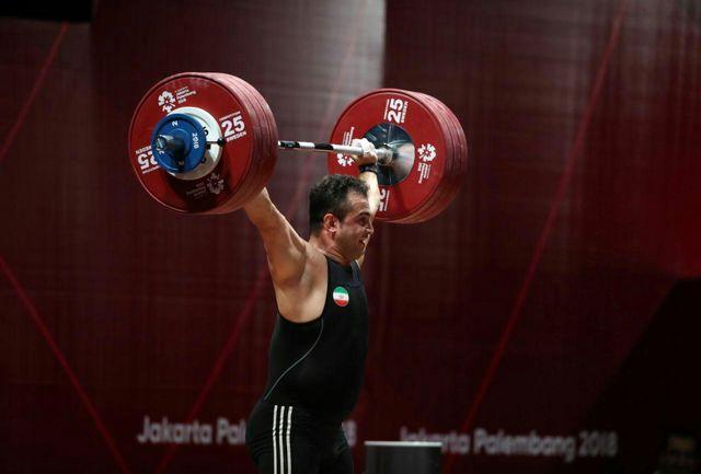 تبریک وزارت ورزش و جوانان به رکوردشکنی مرادی