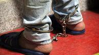 دستگیری سارق با ۱۲ فقره سرقت