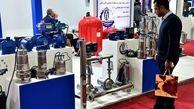 حضور 95شرکت کننده در نمایشگاه بینالمللی تاسیسات سرمایشی و گرمایشی