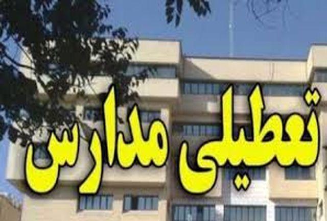 مدارس یزد تعطیل شدند