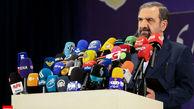 مشاور بینالملل رهبر انقلاب به محسن رضایی تبریک گفت