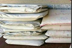 ۱۵۰کیلوگرم مواد مخدر در درگیری با اشرارمسلح در مرز ریگ ملک کشف شد