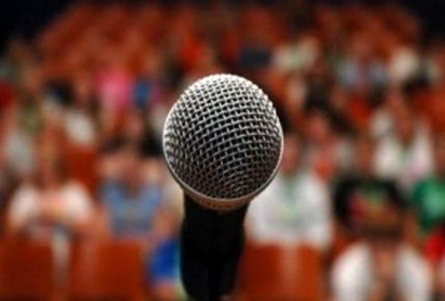 برگزاری دوره تخصصی فن بیان و گویندگی در البرز