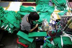 «بازی مرکب» صنعت پوشاک کره جنوبی را نجات داد