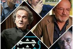 شب نشینی شبکه چهار با شهرداد روحانی و بیژن بیرنگ