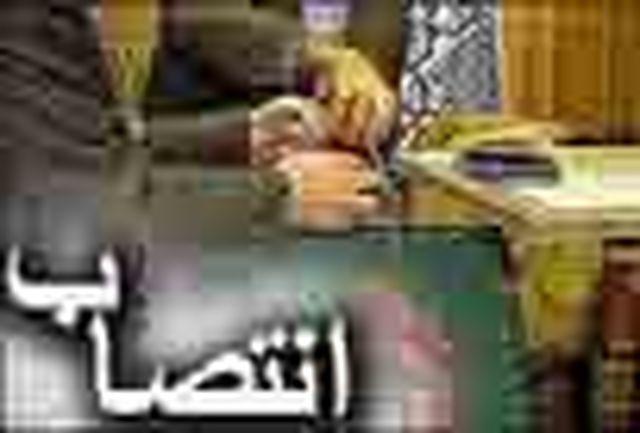 ایوب صالحی به سمت شهردار چالوس منصوب شد