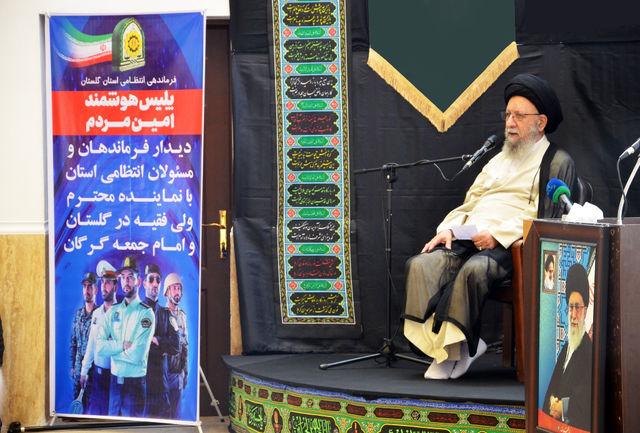 دینداری، تعهد و هوشمندی از ویژگی های پلیس اسلامی/ کار پلیس، کاری سخت و دشوار