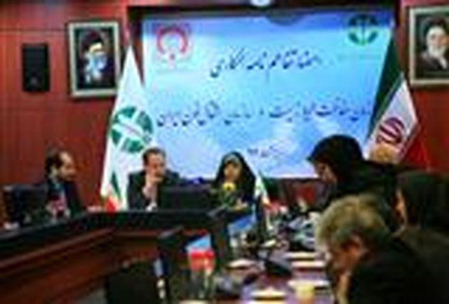 امضای تفاهم نامه همکاری بین سازمان انتقال خون ایران و سازمان حفاظت محیط زیست