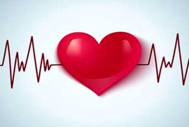 قلب سالم باید جریان های خون را برای ارگان های حیاتی بدن فراهم کند