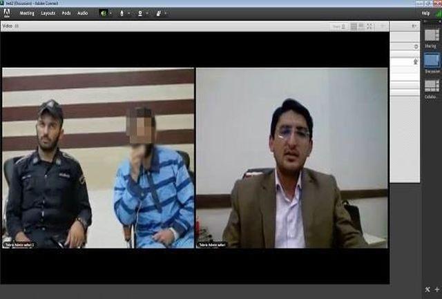 برگزاری بازجویی الکترونیکی برای اولین بار در آذربایجان شرقی