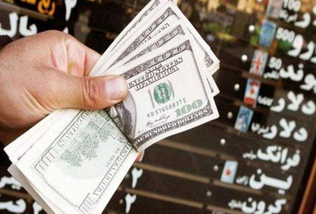 قیمت دلار و یورو امروز 10 اردیبهشت