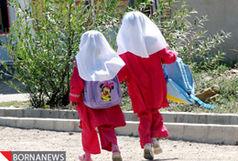 اطلاعیه در مورد تاخیر در بازگشایی مدارس سیلوانا در روز شنبه ۲۹ دی ماه