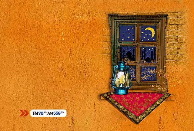 آیین پیشواز از رمضان در فرهنگ مردم