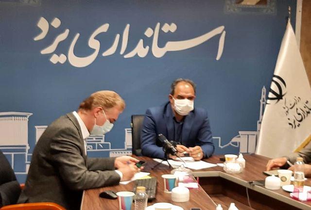 تصویب برنامه سازگاری با کم آبی استان
