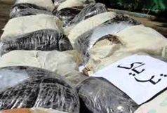 کشف ۲۱ ثوب لباس آغشته به مواد مخدر در گمرک بازرگان
