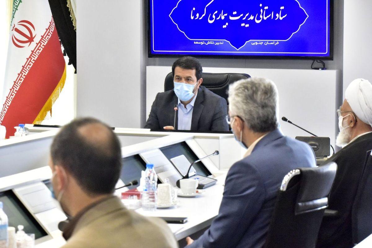 توجه ویژه به رعایت ضوابط بهداشتی در مرزهای استان