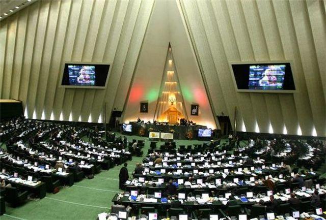 گروه مالی ویژه اقدام مالی، شرط و شروط ایران را قبول ندارد