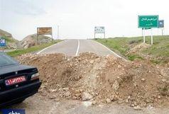 مسیرهای ورودی به مناطق گردشگری ایلام مسدود شد