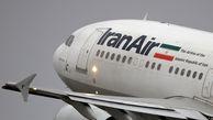 اعلام قیمتهای جدید پرواز از هفته آینده/ بازار و نظام عرضه و تقاضا قیمت را تعیین میکند