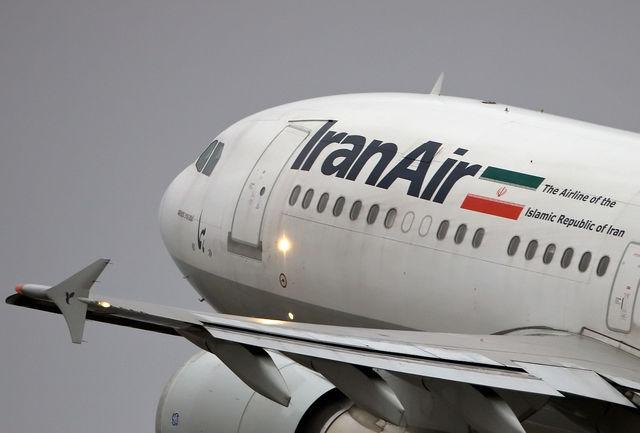سومین پرواز بازگشت ایرانیان مقیم بلغارستان انجام شد