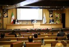تشکیل جلسه شورای گفتگوی دولت و بخش خصوصی