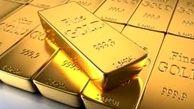 قیمت جهانی طلا امروز 1 تیر /  اونس طلا به 1787 دلار و 67 سنت رسید