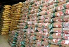 ترخیص ۵۸۰ هزار تن برنج از گمرکات کشور