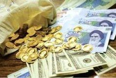 سکه تمام طرح قدیم وارد کانال ۱۳ میلیون شد/ قیمت سکه و طلا امروز ۹ مهر ۹۹
