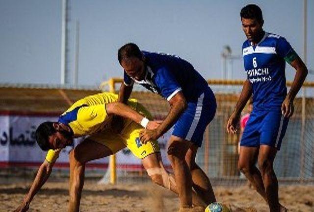 اسامی داوران لیگ برتر فوتبال ساحلی مشخص شد