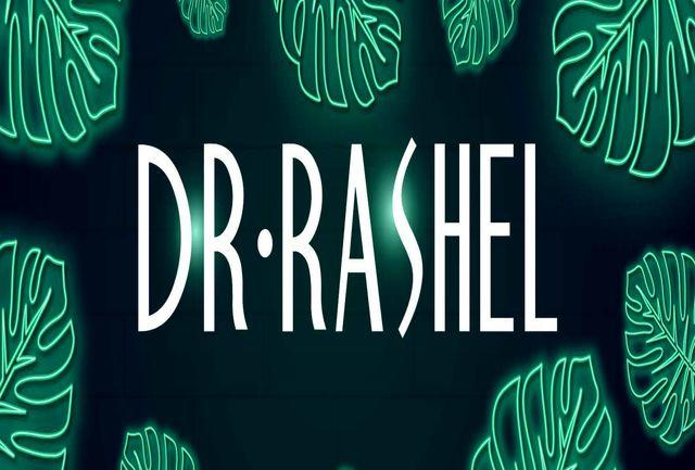 محصولا ت پوست دکتر راشل