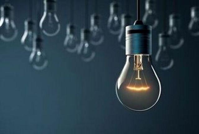 جدول قطع برق در تهران از ۳ تا ۶ خرداد