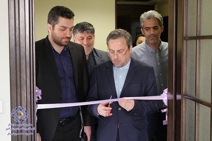 مرکز پایش سلامت در صندوق حمایت افتتاح شد