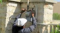 گازرسانی به ۲۹ روستای چالدران در دست اجراست