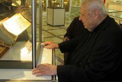 سفیر فلسطین از موزه و کتابخانه حرم حضرت معصومه(س) بازدید کرد