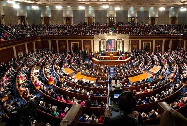 مجلس نمایندگان آمریکا طرحی برای تحریم ایران تصویب کرد