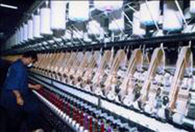 30درصد صنایع نساجی ایران در یزد قرار دارد