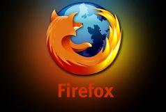 فایرفاکس را بهروز کنید تا در امان بمانید