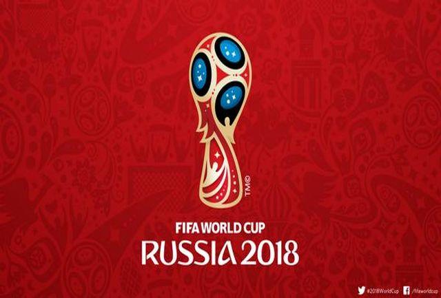 جام جهانی 2018؛ دزد بلیت جام جهانی توسط پلیس دستگیر شد