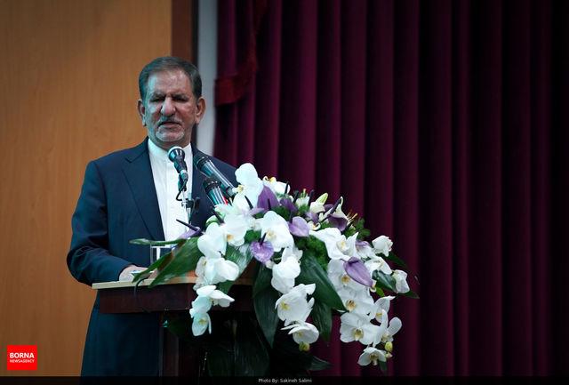 آییننامه اجرایی تشکیل شورای عالی آمایش سرزمین ابلاغ شد