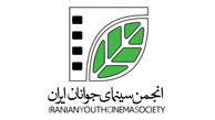 عاطفه خادم الرضا: اصل بودن در سینمای تجربی «خودبودن» است/رمز هنر بیمانند از فیلتر هنرمند عبور میکند