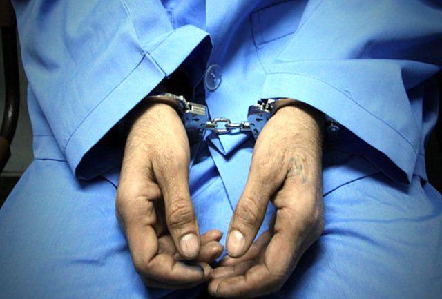 شرور مسلح در زاهدان دستگیر شد