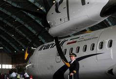آمادگی هواپیمای جایگزین برای انتقال مسافران از شیراز به نروژ