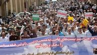 تظاهرات ضد صهیونیستی در یزد