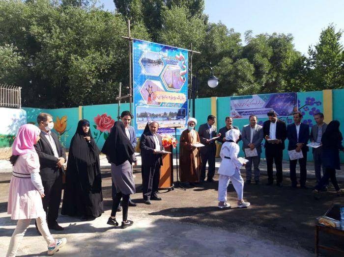 افتتاح نخستین پارک بانوان استان همدان در سال جاری