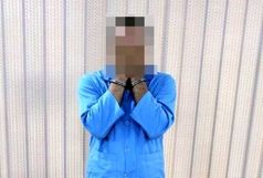 شاگرد مکانیک قاتل سرانجام دستگیر شد