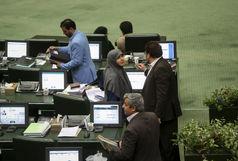 ناظرین مجلس در شورای اقتصاد انتخاب شدند