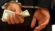 بازداشت ۲۳ اخلالگر ارزی با گردش مالی ۳ هزار میلیارد تومانی درشیراز